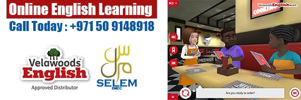 SELEM-Smart Engineering Leadership Excellence Management